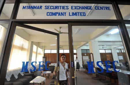 Myanmar Stock Exchange AFP