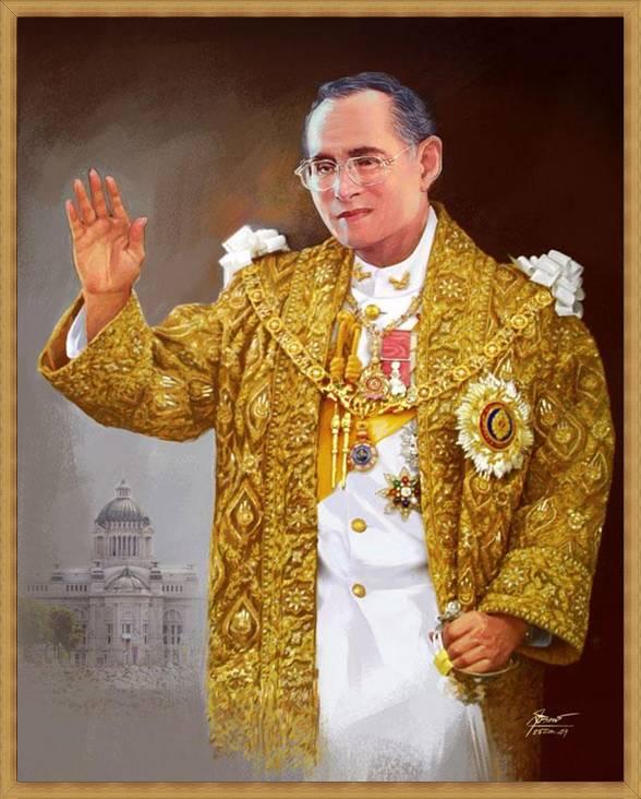 His Majesty Bhumibol Adulyadej