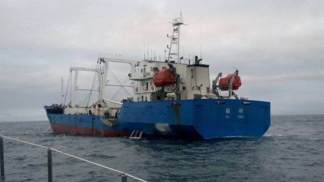 Shark Fin Soup Poachers Ship