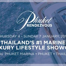 The inaugural Phuket RendezVous